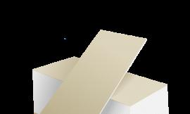 Гипсовая обычная плита ГСП тип А 12,5 мм.