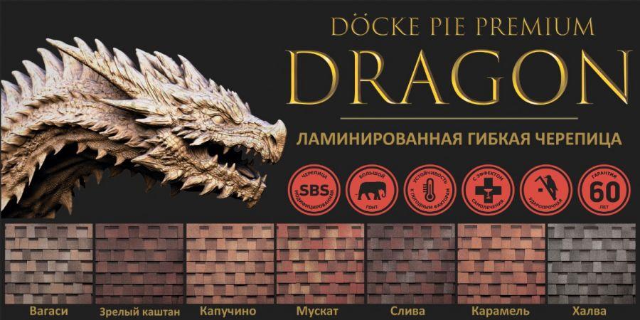 doke-drakon